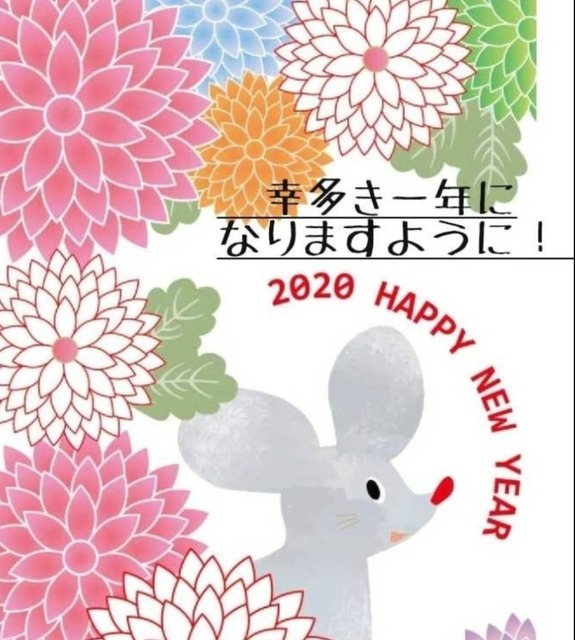 Screenshot_20200204_145621_jp.naver.line.android-922f7.jpg